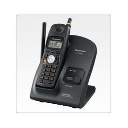 telephone fixe avec carte sim http://gsm bug.com/sv/ 1.0 always http://gsm bug.com/sv/meilleures